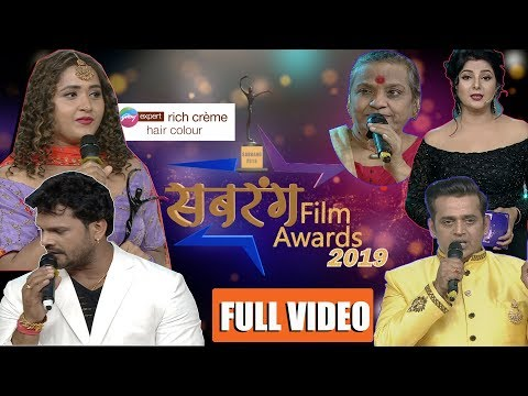 SABRANG FILM AWARDS 2019 FULL SHOW With #Khesari Lal ,#Kajal Raghwani And Ravikishan