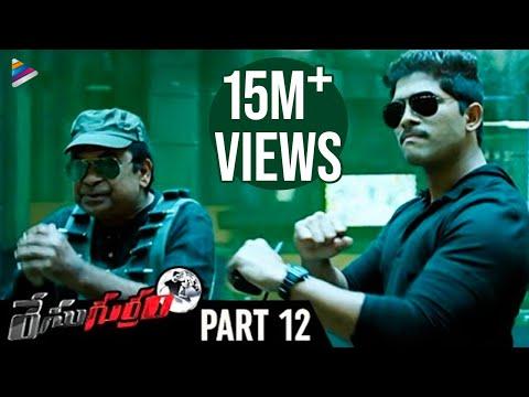 Race Gurram Telugu Full Movie | Part 12 | Allu Arjun | Shruti Haasan | Brahmandam | Thaman S