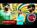 Friday Fun || Episode -13  || Two Idiots || Mahesh Vitta || Jhansi || Praneeth Sai