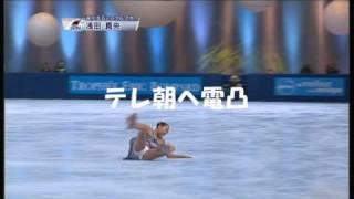 どうしてフィギュアスケートを生中継しないかテレ朝に電凸したらブチ切られた2-2 thumbnail