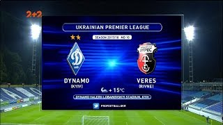 Dynamo Kyiv vs Veres full match
