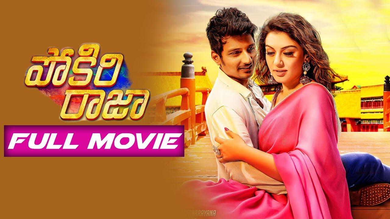 pokkiri raja tamil movie download isaimini