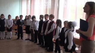 Урок музыки 22.05.2014, 1А класс, 115 гимназия, г.Омск, часть 5