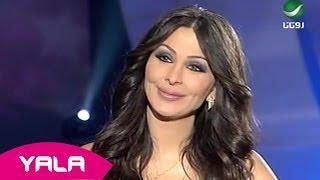 Elissa - Emission Maa Hobbi 8 - 1 (Interview) / 8 - 1 اليسا فى برنامج مع حبي