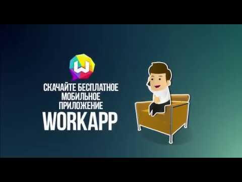 Работа в Кирове - свежие вакансии Кирова и Кировской области