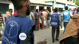 Humanity First distributes aid in Bangladesh