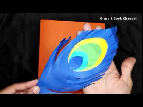 janmashtami craft  I krishna's feather I how to make krishna's feather| Paper Craft For Janmashtami