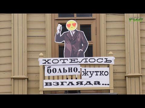 """""""Город С"""" от 30.06.2020"""