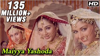 Video Maiyya Yashoda - Hum Saath Saath Hain - Salman, Karishma, Saif, Tabu & Sonali - Old Hindi Song download MP3, 3GP, MP4, WEBM, AVI, FLV Juli 2018