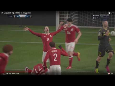 Бубновая разборка на PS4 - VK League. ACADEMY X - FifaRus