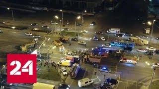 Смотреть видео Грузовик, устроивший ДТП на Рязанском шоссе, был почти новый - Россия 24 онлайн
