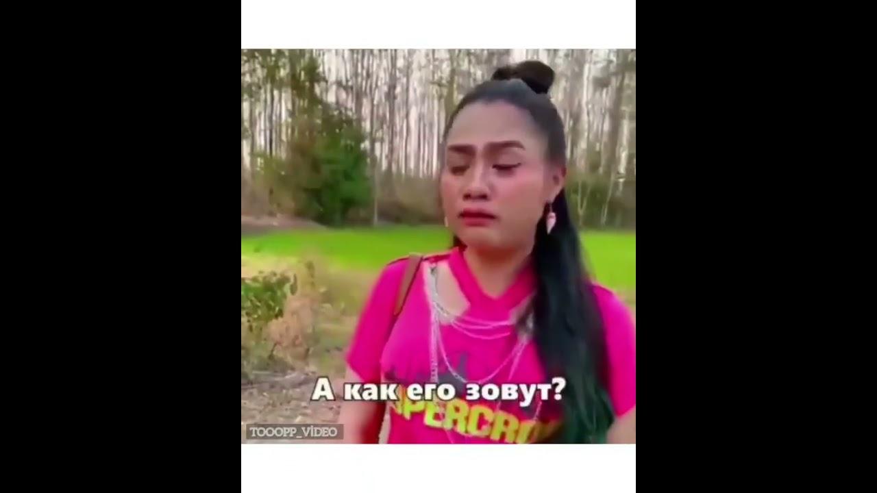 Степан пропал |Смешное Видео 2021|