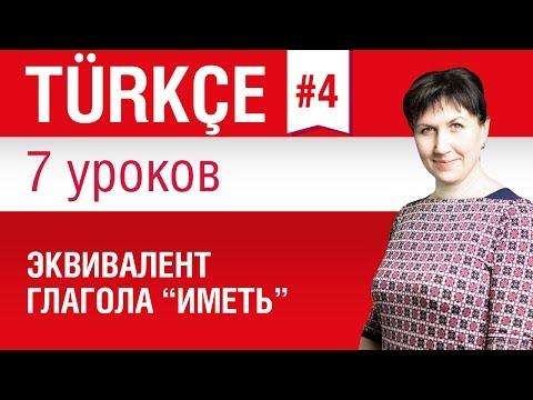 знакомства стерлитамак yrokov.net