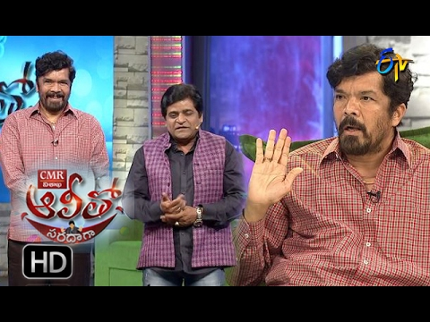 Alitho Saradaga | 6th February 2017 | Posani Krishna Murali | Full Episode | ETV Telugu