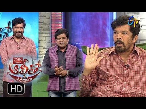 Alitho Saradaga | 6th February 2017| Full Episode | ETV Telugu