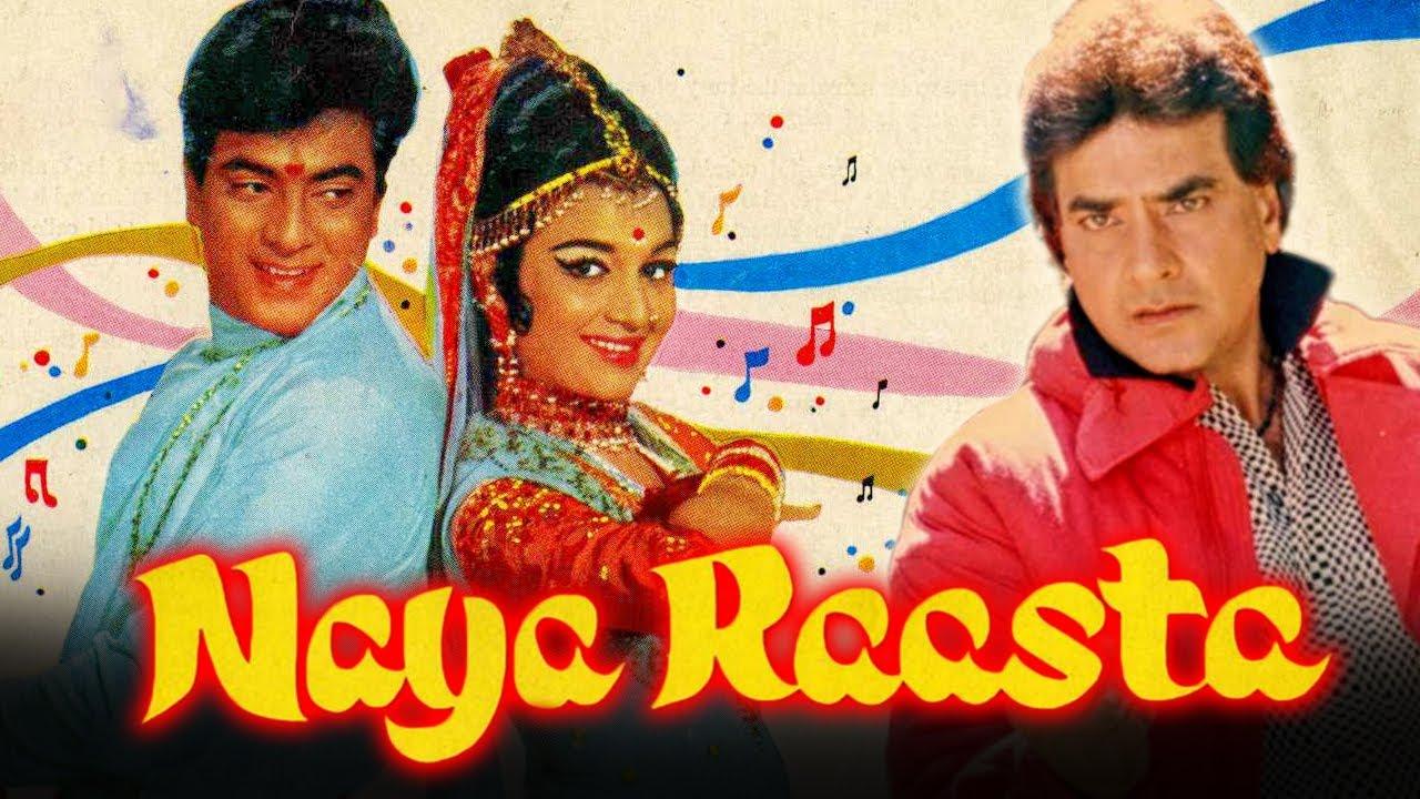 Naya Raasta - नया रास्ता  - Hindi Full Movie | Jeetendra Hindi Movie | Asha Parekh