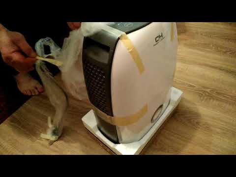 Осушувач повітря COOPER&HUNTER CH-D005WD1-12LD