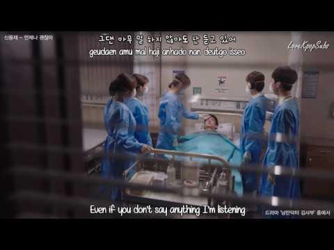 Shin Yong Jae - Always Alright (언제나 괜찮아) MV [English subs + Romanization + Hangul] HD