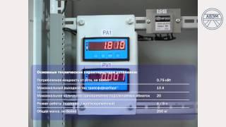 Установка для испытаний магнитопроводов трансформаторов(The testing of magnetic transformers г. Новочеркасск. ГК ООО