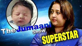 Taimur Ali Khan Is A FUTURE Superstar | The Jumaani Show | Swetta Jumaani | EP 01