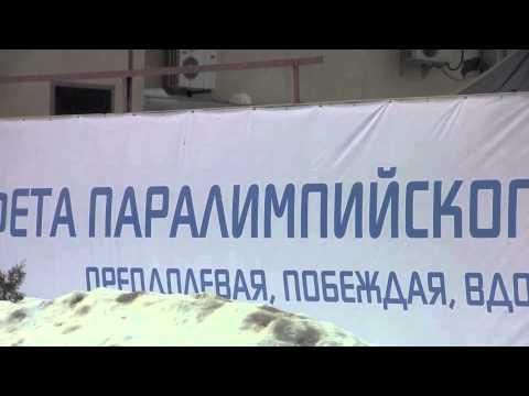 В Тюмени прошла эстафета паралимпийского огня, в которой участвовали 30 почетных факелоносцев и 75