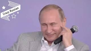 Камеди клаб отдыхает Приколы Путина