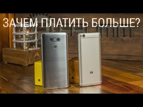 """LG G6 VS Xiaomi Mi5s - Сравнение """"Премиум"""" и """"Эконом"""" смартфонов на Snapdragon 821"""