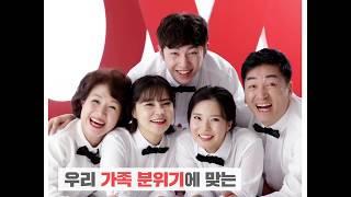 1월 새해맞이 좋은날스튜디오 가족사진 & 리마인드 웨딩…