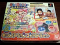 Kids Station (PS1) - Learn English as a Japanese kid! の動画、YouTube動画。