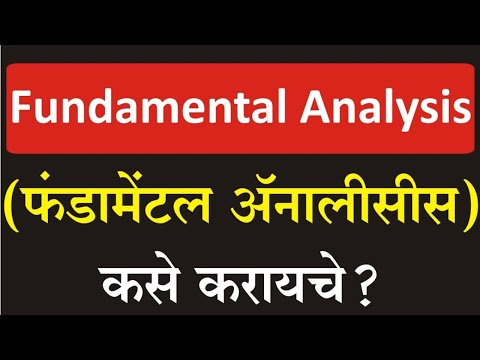 फ्री ट्रेनिंग सेशन 12. ETF-EXCHANGE TRADED FUND FOR SAFE INVESTMENT. from YouTube · Duration:  40 minutes 38 seconds