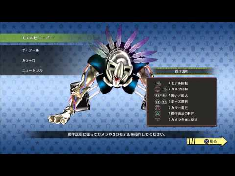 JoJo's Bizarre Adventure: Eyes Of Heaven - All Character's Costumes, Colors, & Poses