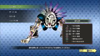 jojo s bizarre adventure eyes of heaven all character s costumes colors poses