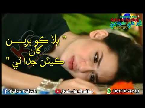 New Sad Sindhi Status | Manzoor Sakhirani Status | Sindhi Whatsapp Status @Kolachi Studios