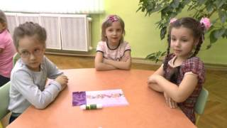 Видеоролик Технология Синквейн Сад 195