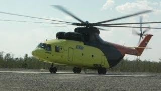 Ми-26 ставит вагон