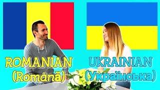 Similarities Between Romanian and Ukrainian