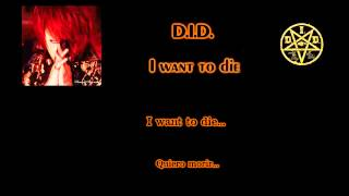 D.I.D. - I want to die