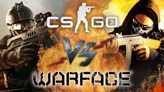 Почему я подзабил на Варфейс CS GO vs Warface