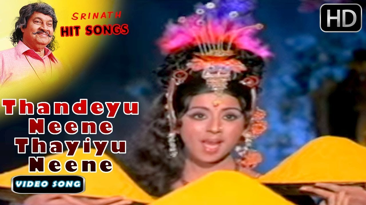 garuaa video song