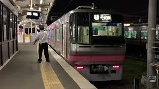 【臨時列車】各務原線に延長運転する小牧線300系 日本ライン夏祭り花火大会2019