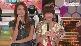 HQ [25 Sep 2005] Happy Sunday - Rainie Yang (eng subs) 2/3