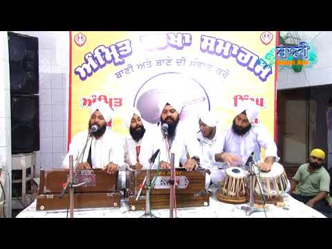 Bhai-Gagandeep-Singhji-Delhi-At-Jamnapar-On-25-August-2017