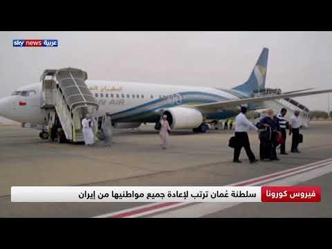 الدول الخليجية تشدد من إجراءاتها الاحتزازية لمواجهة فيروس كورونا  - نشر قبل 3 ساعة