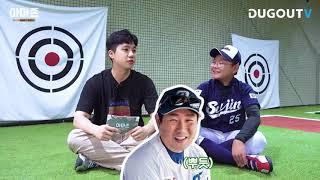윤영하포수더그아웃인터뷰1편