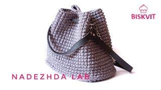 Сумка торба из трикотажной пряжи с кожаным дном
