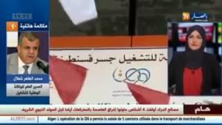 تدخل السيد محمد الطاهر شعلال المدير العام للوكالة الوطنية للتشغيل عبر الهاتف في قناة النهار تي
