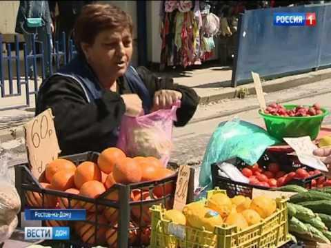 В центре Ростова в очередной раз закрывали стихийный рынок
