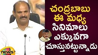 YCP MLA Parthasarathy Satirical Comments On Chandrababu Naidu In Press Meet | AP News | Mango News