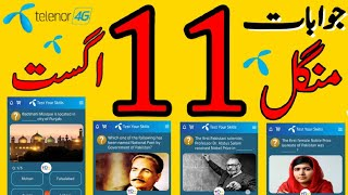 11 August 2020 Questions and Answers | My Telenor TODAY Questions | Telenor Questions Today Quiz App