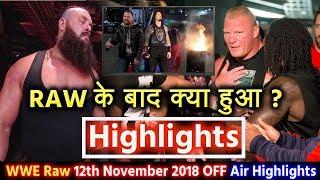 जिन्दा हैं Roman Reigns - WWE Monday Night Raw 13th Nov 2018 Highlights! Brock Lesnar & Dean Ambrose